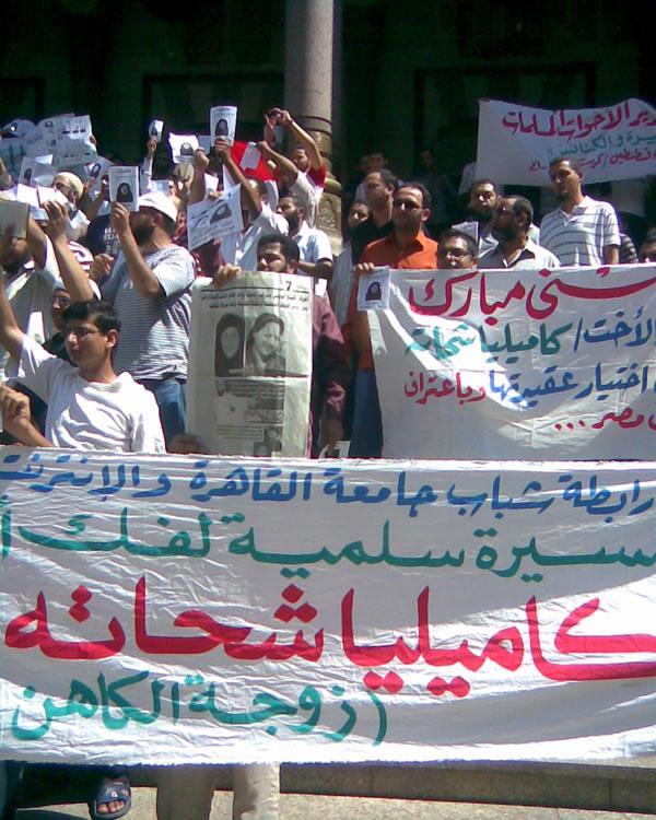 مظاهرات الفتح برمسيس بتاريخ 3-9-2010